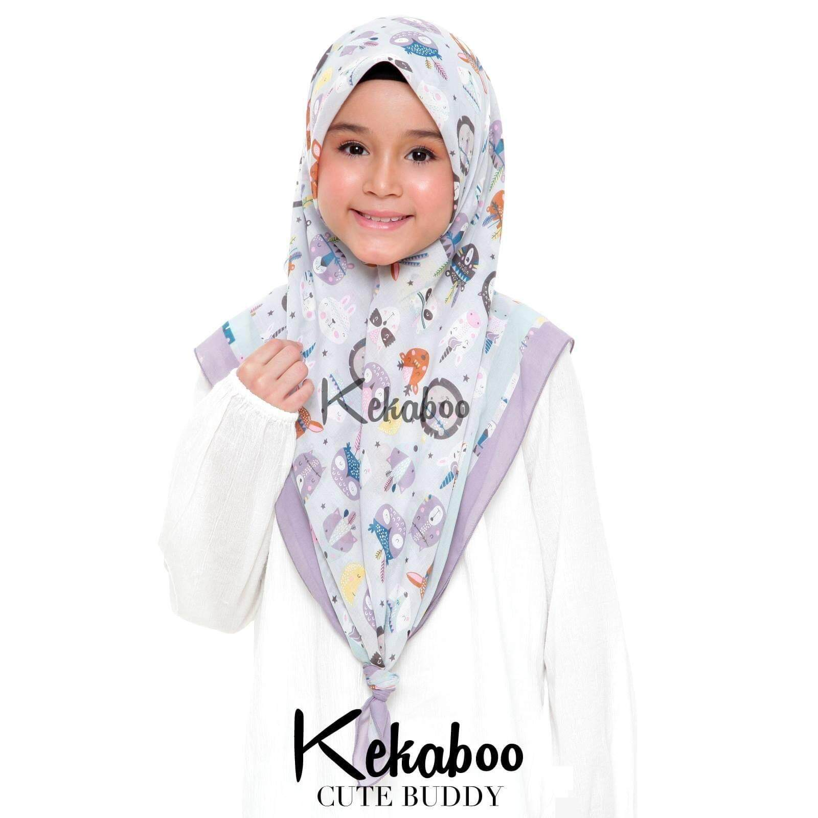 Kekaboo Kids Cute Buddy By Kekaboo & Mirabelle Exclusive.