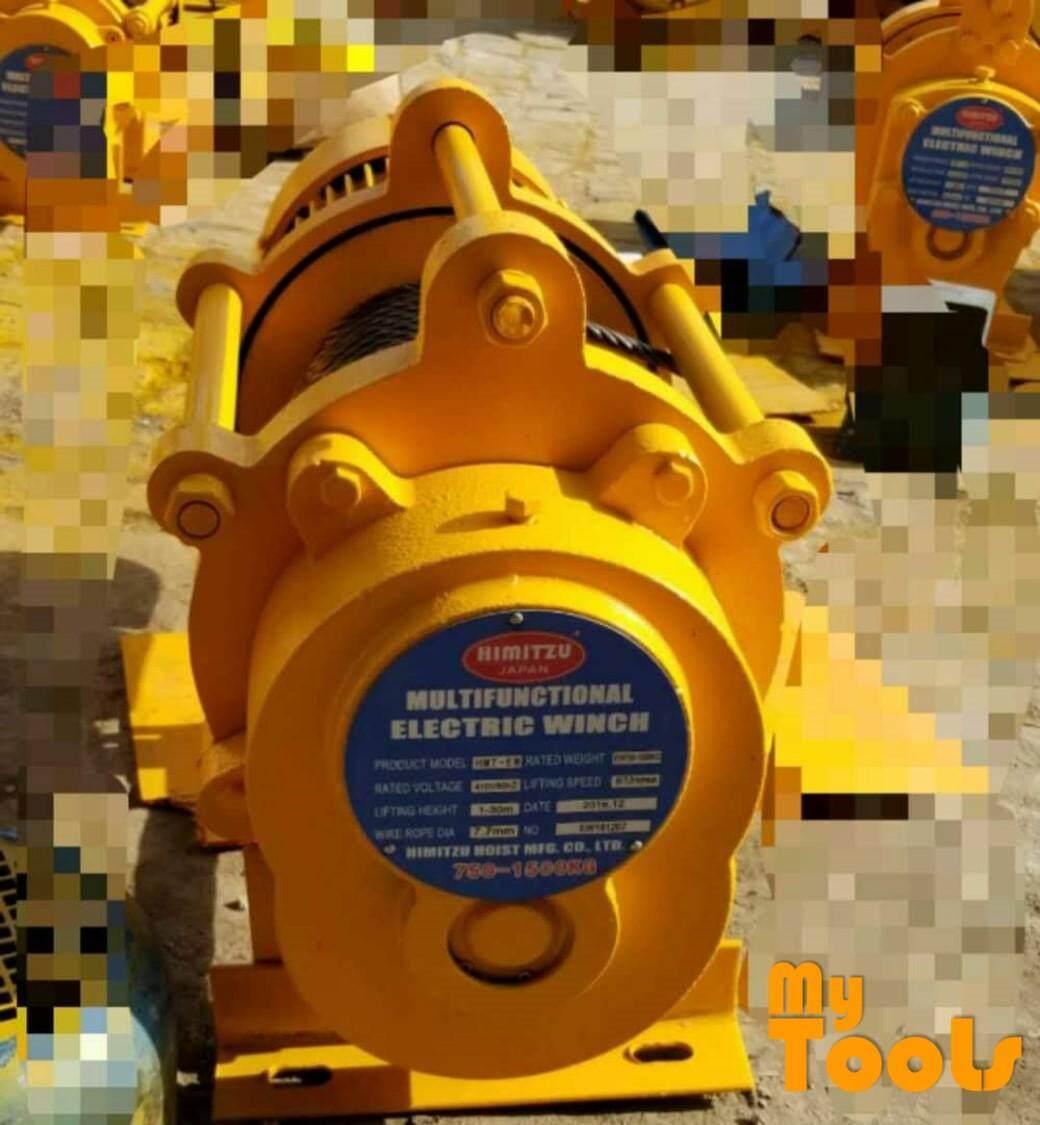 Mytools Heavy Duty Electric Winch Hoist 750kg / 1500kg 30m 7.7mm 3000W 415V