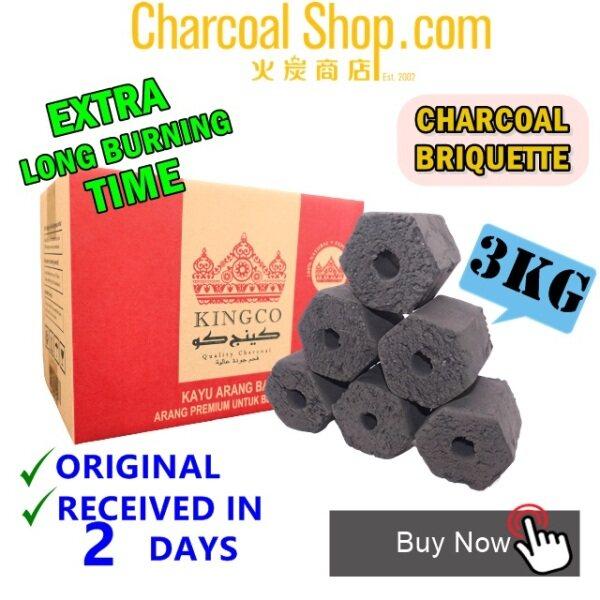 CHARCOAL BBQ ARANG 火炭  (Charcoal Briquette - 3kgs)