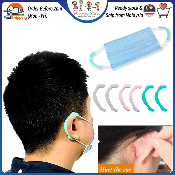 [Happy Kids] Reusable Ear Hook Suitable For Face Mask Prevent Ear Pain Soft Silicone Invisible Earmuffs Ear Protection戴口罩绳神器Perlindungan telinga-Mask10