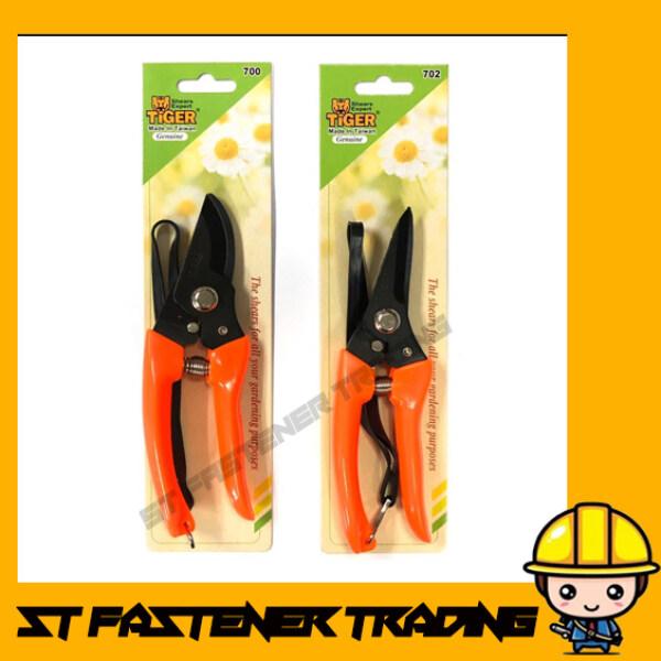 Tiger Pruning Shears Garden Cutter #700 / #702