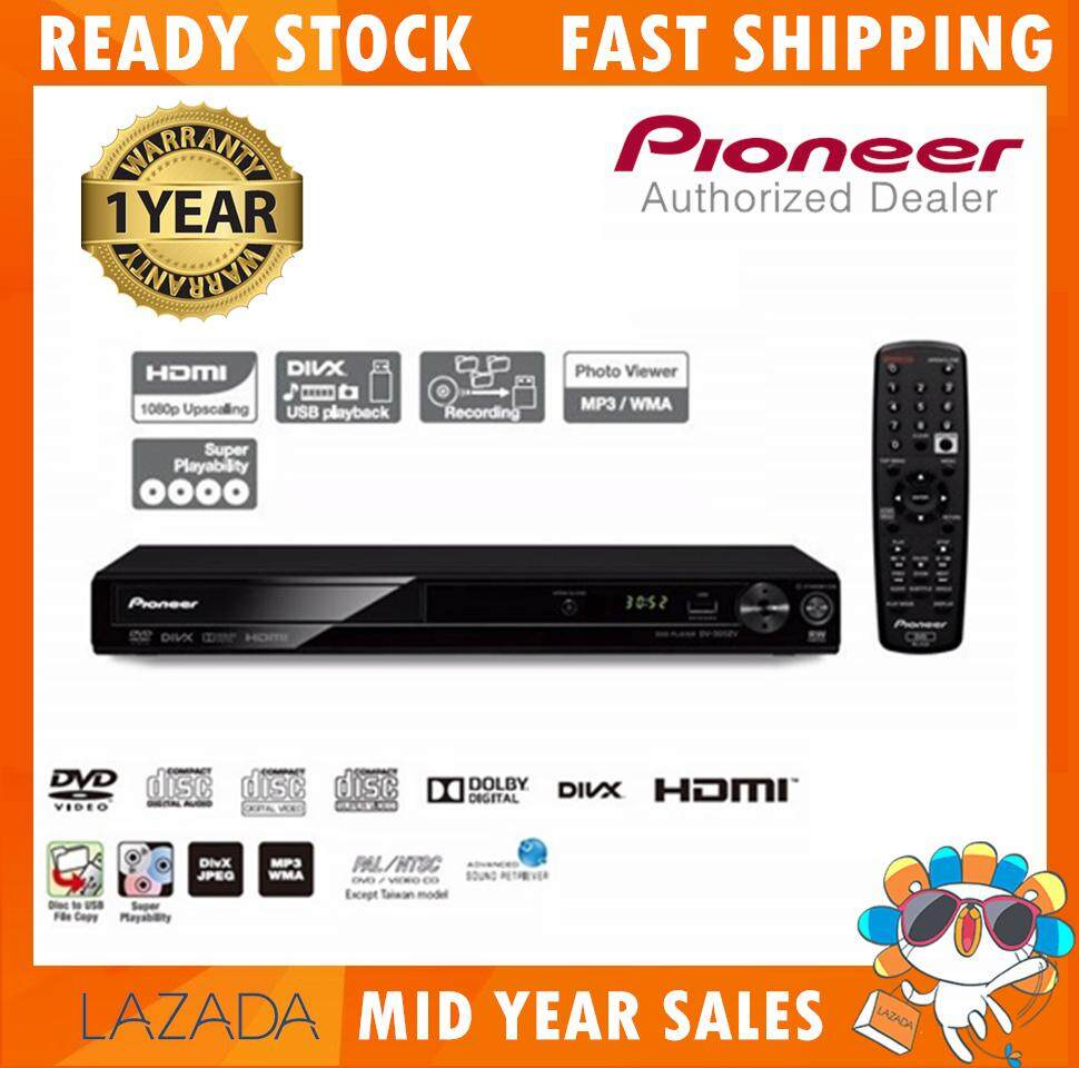 Pioneer DV3052 Compact DVD Player With HDMI 1080p Upscaling DVD / CD / MP3