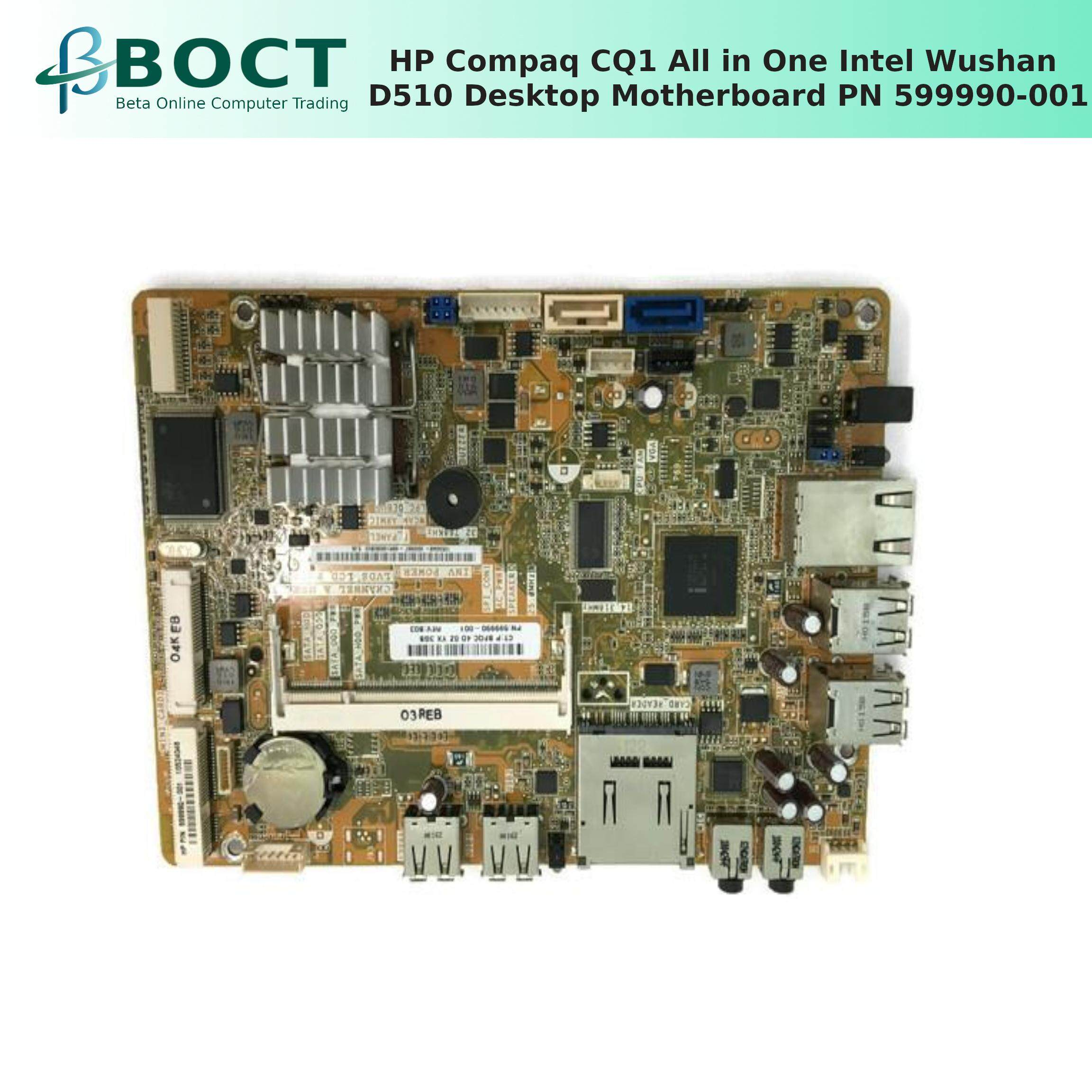 (REFURBISHED) HP Compaq CQ1 All in One Intel Wushan D510 Desktop  Motherboard P/N 599990-001