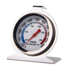 Food Meat Temperature Stand Up Dial Oven Thermometer Gauge Gage By Prance Co., Ltd.