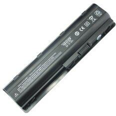 HP Computer Batteries for the Best Prices in Malaysia