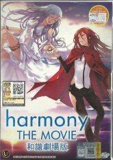 mahouka koukou no rettousei movie hoshi wo yobu shoujo dvd