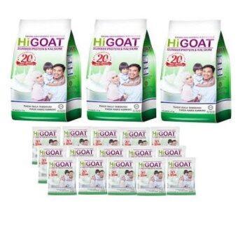 Hi Goat Milk Powder Susu Kambing Higoat x 3