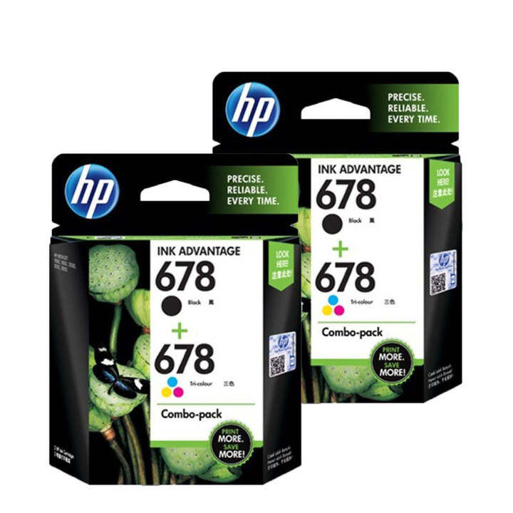 HP 678 Ink Cartridge (Black x 2 + Color x 2) Combo Pack