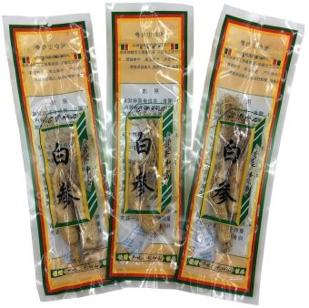 Panax Ginseng /Asian Ginseng  2 roots x 3 packs