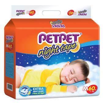 [Mega Sales Deal~2FOC1] PETPET Night Tape Diaper Mega Packs M60 (3packs)