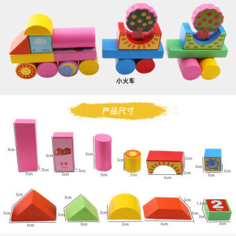 1-6 years old baby early infant intelligence wooden toy for children Tong Yizhi stacking blocks