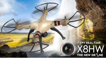 2016 Latest Syma X8HW WIFI FPV With 1MP HD Camera 2.4G 4CH 6Axis Altitude Hold RC Quadcopter (Gold)