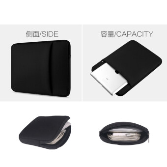 11 inch Laptop Sleeve Case Notbook Bag for MacBook Air Notebook Tablet+ Small Power bag(Black)