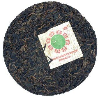 Yunnan Vintage Pre-2000 Pu-erh Tea Chi Tse Beeng Cha with Elephant Logo     380 g