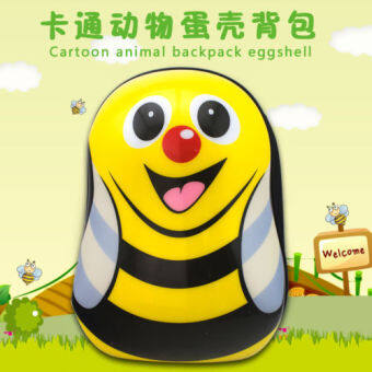 1pcs 13inch Animal Bee Pattern Hard Shell Schoolbag Backpack with Hard Cover for Kids