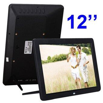 12 inch 1209 Full HD Digital Picture Frame with Remote Black