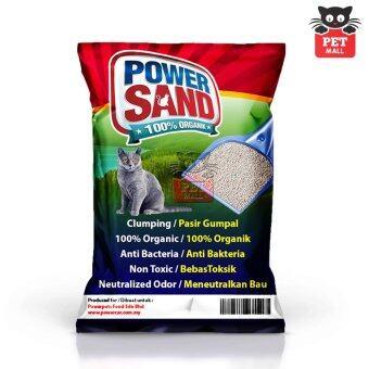 2 x Power Cat Power Sand Bentonite Cat Litter 10 Liter (Rose)