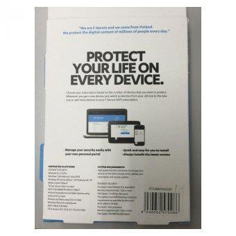F-Secure SAFE 1 Year 1 Device (FS-FCFXBR1N001E1)
