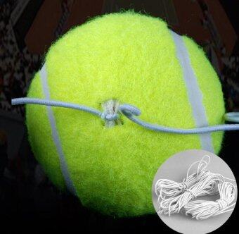 5pcs/set Tennis Ball with Elastic Rope Training Balls for Beginners Trainer Single Train Tool