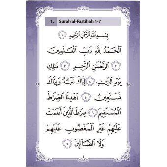 CEO Islamic Books Mathurat (Blue)
