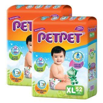 [Best Night Bundle] PETPET Tape Diaper Mega Packs XL52 (2pack) + PETPET Night Tape Diaper Mega Packs XL44 (1pack)