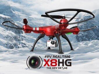 2016 Latest Syma X8HG With HD Camera High Hold Mode 2.4G 4CH 6Axis RC Quadcopter (Red)