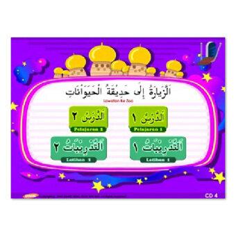 Asas Bahasa Arab (VCD-Rom)