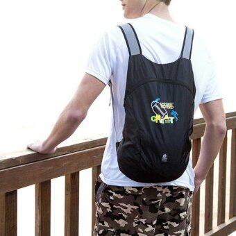 14L Ultra Light Waterproof Folding Hiking Camping Travel Backpack Daypack Bags Rucksack(Black)