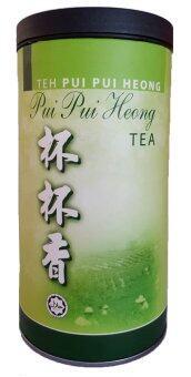 PUI PUI HEONG TEA BOX SET 3 (3 cans)