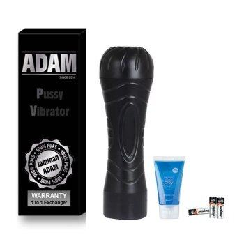 Adam Masturbator Male Sex Toy for Men Masturbate with vibrator - Alat seks Lelaki Adam
