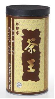 Pui Pui Heong Tea Box Set 1 (3 cans)