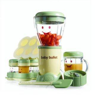 (2 units) Baby Bullet Food Processor Blender