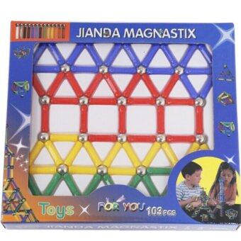 103pcs Magnetic Building Blocks Magnetic Sticks Educational Toys Set for Kids Children