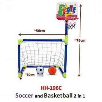 2 in 1 Mini Soccer Goal and Basketball Sets Football Set with Football Net and Pump Boys Fun Toy HH-196C