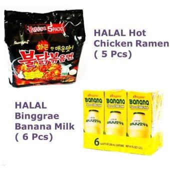 [PROMO] HALAL Korean Samyang 5-Pack Spicy Hot Chicken Ramen Fire Noodles (5 X 140g) + HALAL Binggrae 6-Pack Banana Milk (6 X 200mL) [IMPORTED FROM S.KOREA]