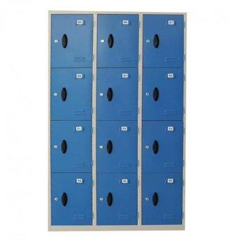 12 - Compartment Blue Solid Metal Lockers