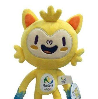 2016 Brazil Rio de Janeiro Olympic Plush Mascot Dolls Toys Vinicius (Yellow)