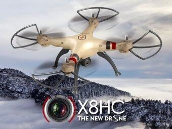 2016 Latest Syma X8HC With 2MP HD Camera 2.4G 4CH 6Axis Altitude Hold Headless Mode RC Quadcopter (Gold)