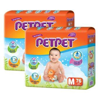 [Best Day Bundle] PETPET Tape Diaper Mega Packs M76 (2packs) + PETPET DayPants Diaper Mega Packs M76 (1pack)