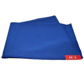 Twin Pack: 16C Is-Cool Sports Leisure Activity Canadian Fabric Golf Towel Blue Colour