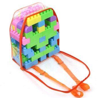 \73 pcs Children''s DIY Educational Plastic Building Blocks Puzzle Toys - Intl\