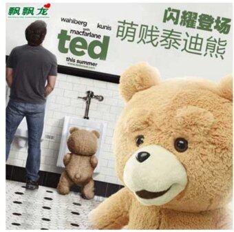 60cm Teddy Bear Ted Plush Dolls
