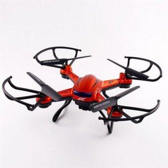 2016 Professional JJRC H12C 6 Axis 2.4G 4CH RC Quadcopter 360 Degree Rollover UFO Helicopter with Camera (Orange)
