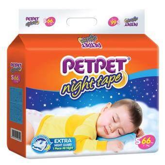 [Mega Sales Deal~2FOC1] PETPET Night Tape Diaper Mega Packs S66 (3packs)