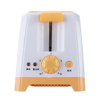 (Import) Italy Smart Bread Maker SHFU-4828A Breadmakers Machine (Sliver)