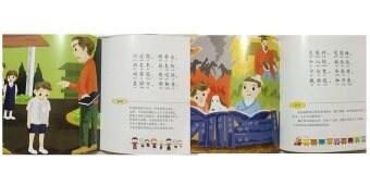 Warm372 Hardcover Chinese Poems Book 3-piece Set