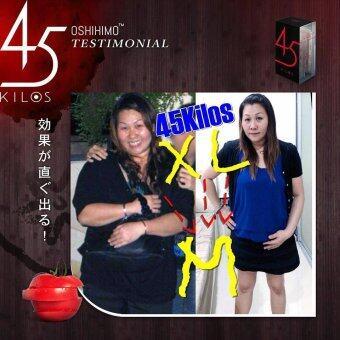(2 Boxes) Oshihimo 45 Kilos Active Slim