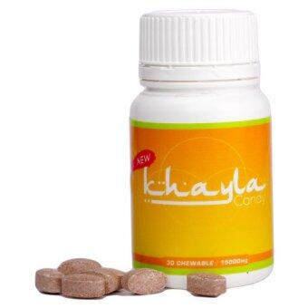 Khayla Candy 4 in 1 Health & Beauty Supplement - 2 Packs