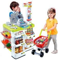 Kids Home Supermarket Play Set By Evertime.