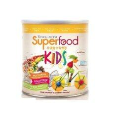 Kinohimitsu Superfood Kids 500g By Big Pharmacy.